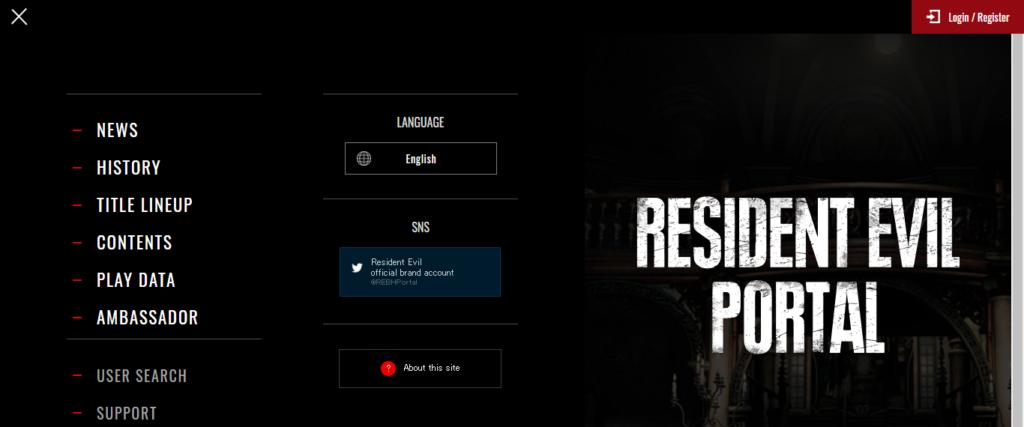 Resident Evil - Avance Games