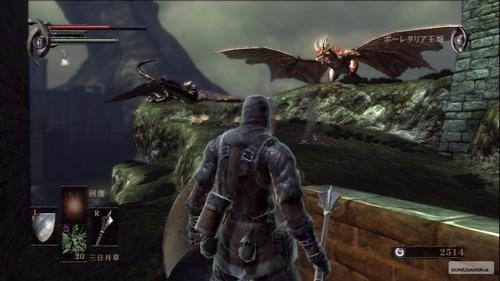 Demons Souls-Avance-Games