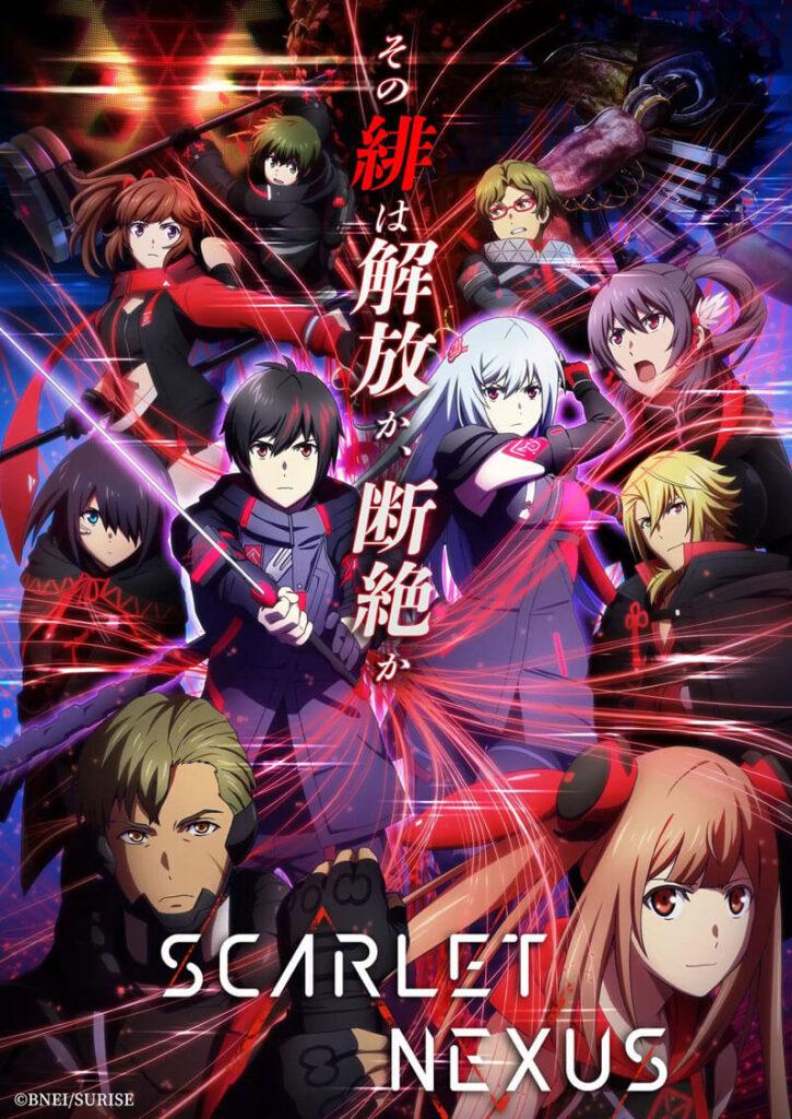 Scarlet-Nexus-Visual-Avance-Games